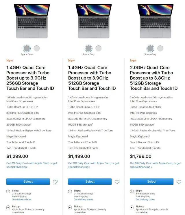 苹果发布带剪刀式键盘的新款13英寸MacBook Pro
